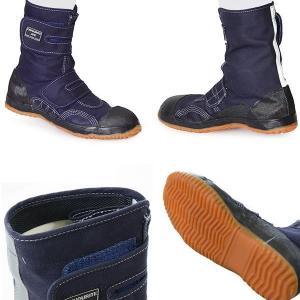 (送料無料)布製鉄芯入安全靴 フェイバリットジョブ M-15 紺|advanceworks2008