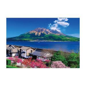 (送料無料)ジグソーパズル 300ピース 風景 桜島望む仙巌園 33-133|advanceworks2008