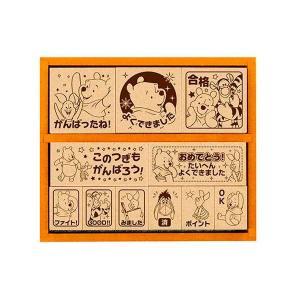 (送料無料)くまのプーさん 木製ごほうびスタンプ SDH-073|advanceworks2008