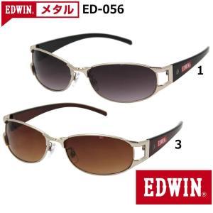 (送料無料)EDWIN(エドウィン) ファッション用グラス メタル ED-056 1(562560100)|advanceworks2008