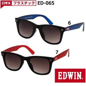 (送料無料)EDWIN(エドウィン) ファッション用グラス プラスチック ED-065 7(562650700)|advanceworks2008