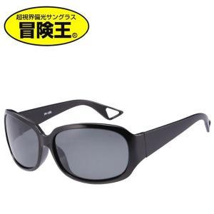 (送料無料)冒険王(Boken-Oh) サングラス ポラポラレディ PY-10A ブラック|advanceworks2008