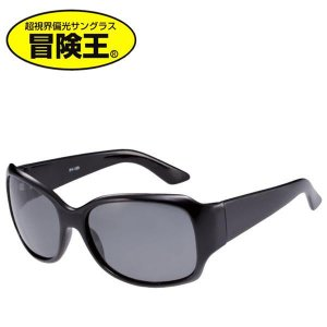 (送料無料)冒険王(Boken-Oh) サングラス ポラポラレディ PY-12A ブラック|advanceworks2008
