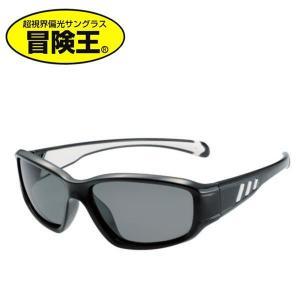 (送料無料)冒険王(Boken-Oh) サングラス スペシウムジュニア SJ-4A ブラック/ホワイト|advanceworks2008