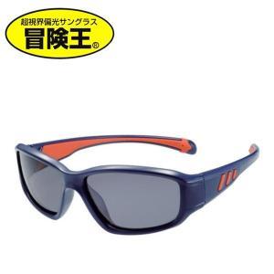 (送料無料)冒険王(Boken-Oh) サングラス スペシウムジュニア SJ-4B ネイビーブルー/レッド|advanceworks2008
