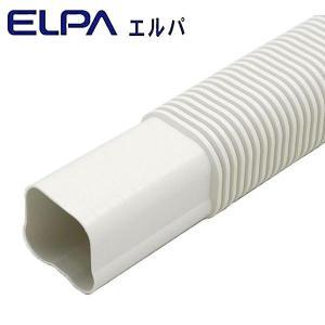 (送料無料)ELPA(エルパ) フリーコーナー 1m アイボリー SF-77-1000H(IV)|advanceworks2008
