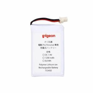 母乳アシスト電動プロパーソナル用の充電式バッテリーです。 生産国:中国 素材・材質:ABS樹脂など ...