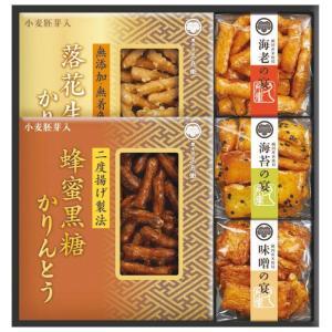 (送料無料)菓子処 久兵衛 かりんとう・あられ詰合せ CB-25 7040-029|advanceworks2008