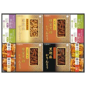 (送料無料)菓子処 久兵衛 かりんとう・あられ・羊かん詰合せ CB-50 7040-056 advanceworks2008