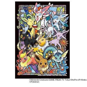 (送料無料)208-AC51 アートクリスタルジグソーパズル ポケットモンスター イーブイ Evolutions|advanceworks2008