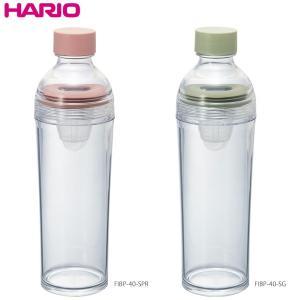 (送料無料)HARIO ハリオ フィルターインボトル・ポータブル advanceworks2008
