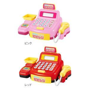 (送料無料)子供用玩具 ワクワクおかいものピピレジ|advanceworks2008