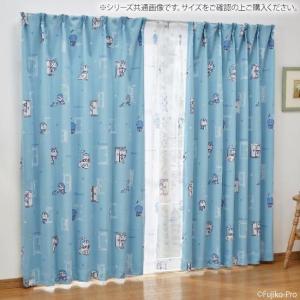 (送料無料)ドラえもん I'm Doraemon ドレープカーテン2枚セット 100×135cm SB-507-S advanceworks2008