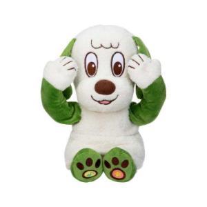 (送料無料)いっしょにいないいないばぁワンワン えがおのくに おしゃべりぬいぐるみ おもちゃ ギフト|advanceworks2008