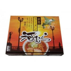 (送料無料)(代引き不可)銘店シリーズ 箱入釧路ラーメン河むら(4人前)×10箱セット|advanceworks2008
