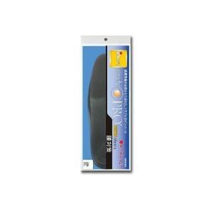 (送料無料)インソールプロ メンズキングサイズ 腰対策|advanceworks2008