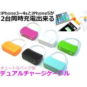 トートバッグ型 USB充電ケーブル|advanceworks2008