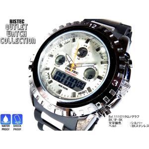 BISTEC デジタル腕時計デカ顔  ブラック 得トク2WEEKS0528|advanceworks2008