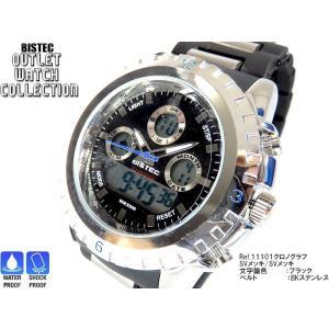 BISTEC デジタル腕時計デカ顔 シルバー/ブラック 得トク2WEEKS0528|advanceworks2008