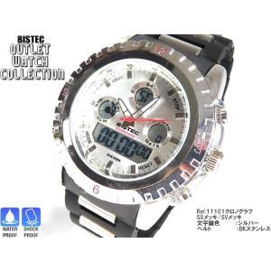 BISTEC デジタル腕時計デカ顔 シルバー/レッド 得トク2WEEKS0528|advanceworks2008