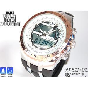 BISTEC デジタル腕時計デカ顔 回転ベゼルピンクゴールドシルバー/文字黒 得トク2WEEKS0528|advanceworks2008