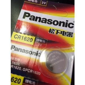 パナソニック CR1620 リチウムボタン電池1個 Panasonic|advanceworks2008