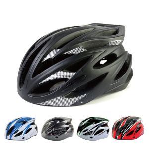 ヘルメット サイクルヘルメット 55〜62cm対応 艶消しブラック&カーボン 軽量215g ポリカEPS一体成型|advanceworks2008