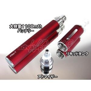 充電式電子タバコ 本体 のみ ワインレッド 禁煙グッズ 液体リキッドで水蒸気の煙 節煙 減煙|advanceworks2008