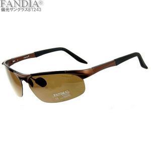 偏光サングラス UVカットレンズ b1243 ドライブ ランニング 釣り スポーツサングラス 軽量 アウトドア 偏光 調光 紫外線カット|advanceworks2008