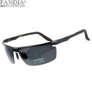 偏光サングラス UVカットレンズ b1244|advanceworks2008