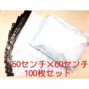ビニール袋 宅配に100枚白色厚み薄手 厚み60ミクロン 巾500×高さ600+フタ40mm 色:白 ワンタッチテープ付 2LDW50-60宅配袋|advanceworks2008