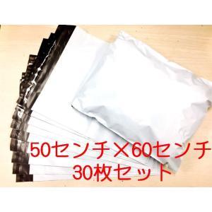 ビニール袋 宅配に30枚白色厚み薄手 厚み60ミクロン 巾500×高さ600+フタ40mm 色:白 ワンタッチテープ付 2LDW50-60宅配袋|advanceworks2008