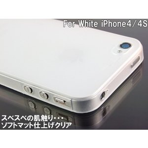 iPhone4/4S/5専用ケース クリア|advanceworks2008