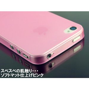 iPhone4/4S専用ケース ピンク|advanceworks2008