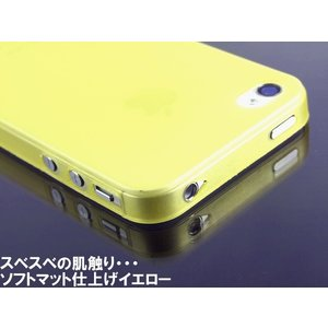 iPhone4/4S専用ケース イエロー|advanceworks2008
