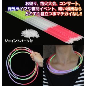 ケミカルライト 58センチの超ロング ネックレス 50本 5色 ポキッと折ればすぐに発光|advanceworks2008