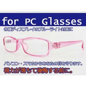 PCメガネ ブルーライトカット PC Glasses Type 4|advanceworks2008
