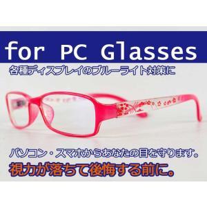 PCメガネ ブルーライトカット PC Glasses Type 8|advanceworks2008