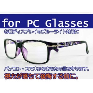 PCメガネ ブルーライトカット PC Glasses Type3 advanceworks2008