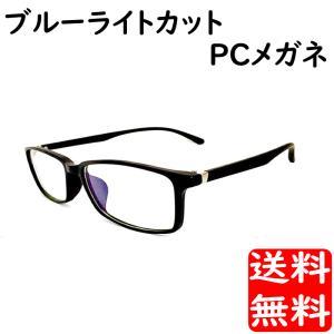 PCメガネ ブルーライトカット PC Glasses Type1|advanceworks2008