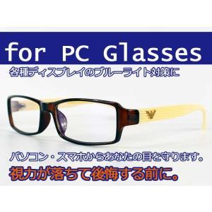 PCメガネ ブルーライトカット PC Glasses Type 7|advanceworks2008