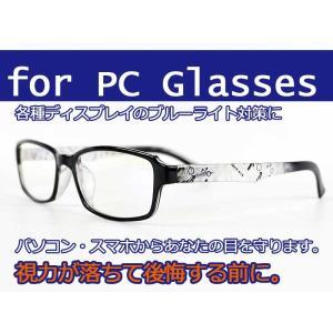 PCメガネ ブルーライトカット PC Glasses Type2|advanceworks2008