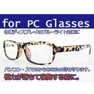 PCメガネ ブルーライトカット PC Glasses Type 5|advanceworks2008