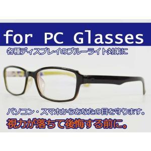 PCメガネ ブルーライトカット PC Glasses Type 6|advanceworks2008