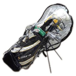 軽量キャディバッグ用レインカバー ジュニアゴルフに スタンドバッグ対応 ゴルフキャディバック用 得トク2WEEKS0410|advanceworks2008