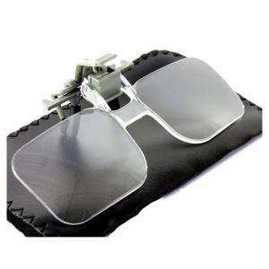 リーディングルーペ 眼鏡型 拡大鏡 眼鏡 クリックルーペ 得トク2WEEKS0410|advanceworks2008