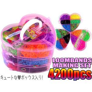 ルームバンド 4200本入 ハートBOX メイキングコンプリートセット メタルフック付|advanceworks2008