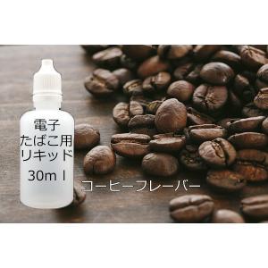 電子タバコ用 汎用 液体リキッド コーヒー 30ml eGO-T ベイプ VAPE 等に 水蒸気 水煙 煙草 たばこ 禁煙|advanceworks2008