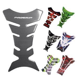 送料無料 タンクパッド Aタイプ バイク用 カーボン調 汎用 ガソリンタンクパッド カーボンルック バイク 2輪用|advanceworks2008