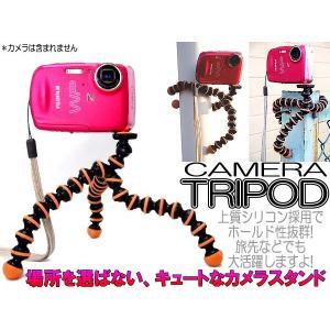 コンパクトカメラ用 トライポッド TRIPOD ポケットサイズ デジカメ三脚|advanceworks2008